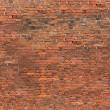 Xxxxl size photo of brick wall - Stock Photo