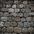 Wall of stones — Stockfoto