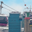 Royalty-Free Stock Photo: Cable car in Singapore