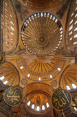 Into the Hagia Sofia — Stock Photo