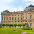 Würzburg Residence — Stock Photo