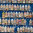 Magnet houses — Stock Photo