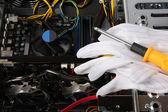 Repair computer — Stock Photo