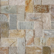 Stock Photo: Marble tiles wall