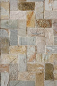 Marble tiles wall — Stock Photo