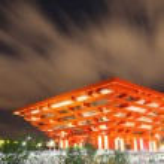 EXPO China pavilion — Stock Photo #3566286