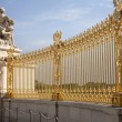 Versailles Gates — Stock Photo