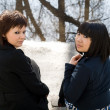 Stock Photo: Two female friends outdoor