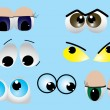 Set of eyes.  vector — Stock Vector