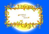 Autumn card. Vector illustration. — Stock Vector