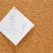 Memo board with message — Stock Photo #2825977