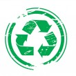 Grunge recycling symbol rubber - Stock Vector