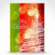 Royalty-Free Stock Vector Image: Christmas greeting card