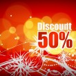 Royalty-Free Stock Imagem Vetorial: Discount card design