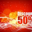 Discount card design — Vector de stock