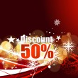Royalty-Free Stock Imagen vectorial: Discount card design