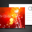 Christmas post card — Stock Vector