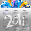 Abstract new year 2011 calendar with colorful design. Vector ill — Stock Vector #4401495