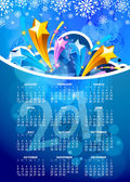 Abstract new year 2011 with colorful design. Vector illustration — Stockvektor