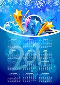 Resumen año nuevo 2011 con diseño colorido. ilustración vectorial — Vector de stock