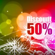 Discount banner — Stock Vector #4437023