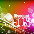 Discount banner — Stock Vector #4437026