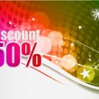 Discount banner — Stock Vector #4437052