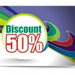 Royalty-Free Stock Imagen vectorial: Discount banner templates