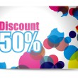 Royalty-Free Stock Vector Image: Discount banner templates