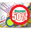 Discount banner templates — Stock Vector