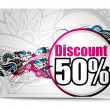 Discount banner templates — Stock Vector #4470706