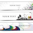 Abstract banners — Stock Vector #4471735