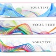 Abstract banners — Stock Vector #4471771