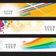 Abstract banners — Stock Vector #4471773