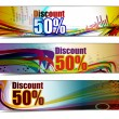 Abstract discount banners — Stock Vector #4471806