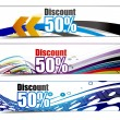 Abstract discount banners — Stock Vector #4471836