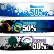 Royalty-Free Stock Vector Image: Abstract discount banners
