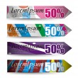 Abstract discount banners — Stock Vector #4471888