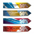 Abstract discount banners — Stock Vector #4471907