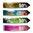 Abstract discount banners — Stock Vector