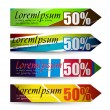 Abstract discount banners — Stock Vector #4471947