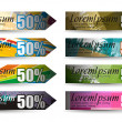 Discount banners — Stock Vector