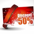 Discount card — Stockvektor #4476379