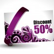 Vector de stock : Discount card