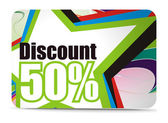 Discount banner templates — Vecteur