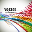 Royalty-Free Stock Imagen vectorial: Abstract rainbow wave line