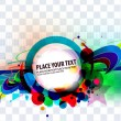 Abstract colorful banner design — Stock Vector