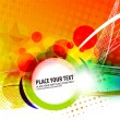 Royalty-Free Stock Vectorielle: Abstract colorful banner design