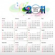 Colorful 2011 calendar design — Stock Vector