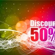 Discount banner — Stock Vector #4569371